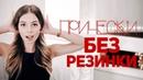 ЛАЙФХАКИ С ПРИЧЕСКОЙ Как собрать волосы БЕЗ РЕЗИНКИ и заколок⎥ Виктория Ростова