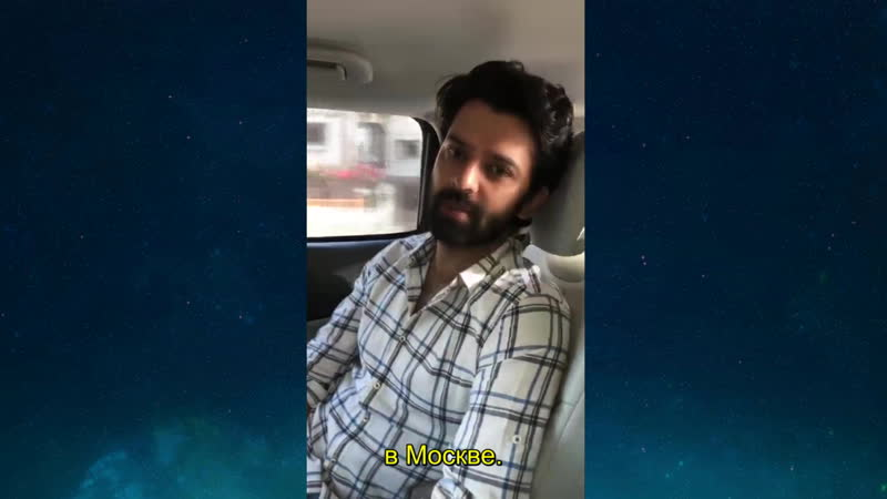Барун Собти на MacCoffe Bollywood Film Festival Russia 2019