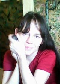 Оксана Склярова