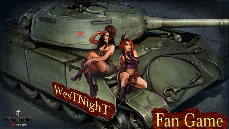 Ночной танковый фарм на премах прокачка 1 Розыгрыш ГОЛДЫ