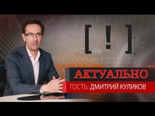 «Думаю, что минимум год цена проезда расти не будет» Дмитрий Куликов, председатель ивановского совета перевозчиков