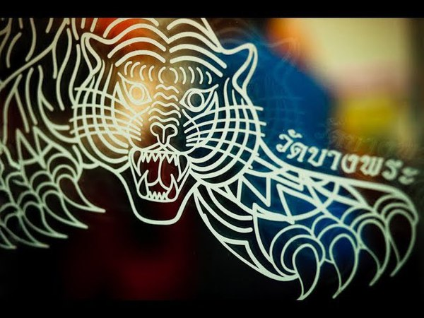 САК ЯНТ. Янт Пэт Тхит (8 сторон света). Магическое тату в Таиланде.