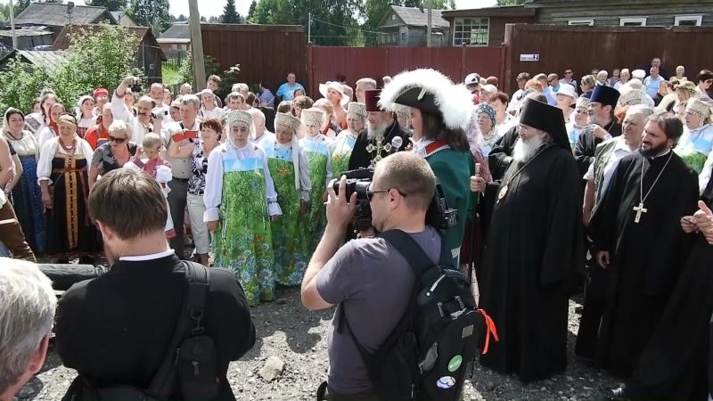 Соминская Петровская ярмарка