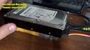 Отчет о восстановлении информации с жесткого диска после форматирования и перестановки сдвига дисков