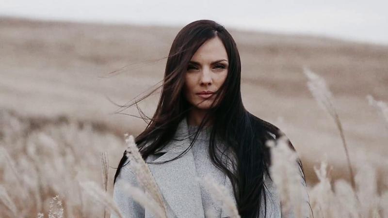 Екатерина Бабенко А ты живи