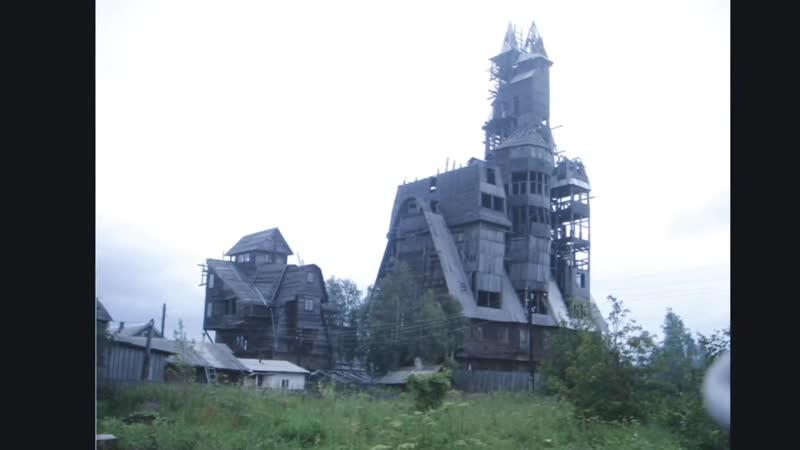 Дом Сутягина, который прославил и разрушил жизнь человека.