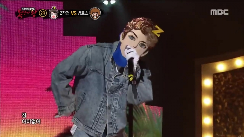 [VIDEO] [King of masked singer] 복면가왕 - Knight Rider 2round - Dont Flirt 20180617