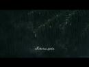 I.cherez.goda_video_1533223545847.mp4