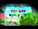 Футаж Выпускной утренник в детском саду видеоальбом