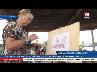 Все дороги ведут в Крым: в Коктебеле проходит второй винно- гастрономический фестиваль «In Vino Veritas»
