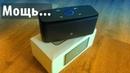 DOSS Bluetooth 4 0 беспроводная колонка с AliExpress Phleyd