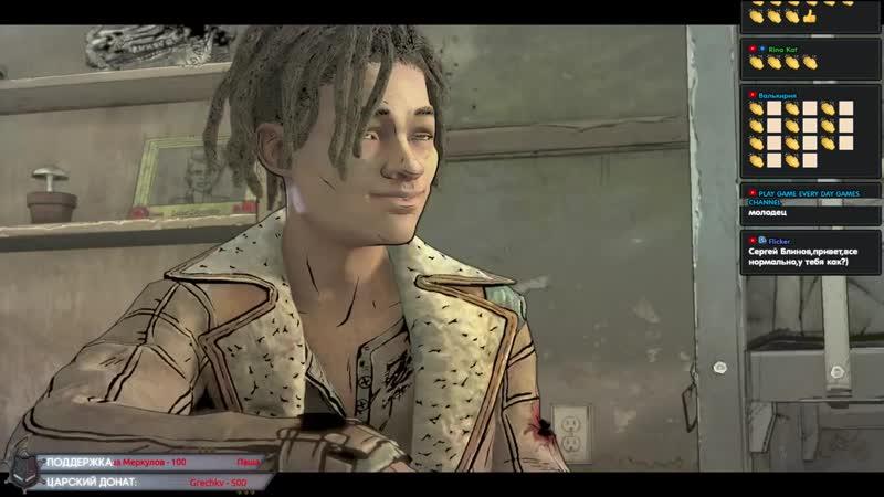 [Sledovatel GameShow] Взращиваем настоящего война - The Walking Dead: The Final Season