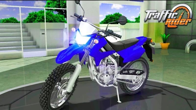 ГОНКИ НОЧЬЮ ► Traffic Rider 5 серия