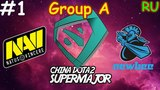 NaVi vs NewBee | Game 1 | BO3 | China Dota2 SuperMajor | RU | Group A