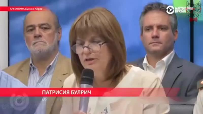 Столько муки на рынке не было, сколько кокса нашли в российском посольстве в Арг