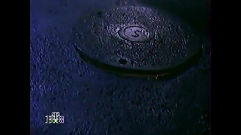 Восставший из ада 3 Ад на Земле 1992