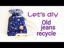 Diy old jeans into drawstring sling bag 旧牛仔裤脚可以这样玩!!! ❤❤