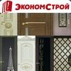 Двери В НАЛИЧИИ ekosdoors.ru