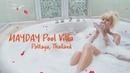 MAYDAY POOL VILLA Pattaya | Canon 80D | 18-55 STM | Zhiyun Weebill Lab