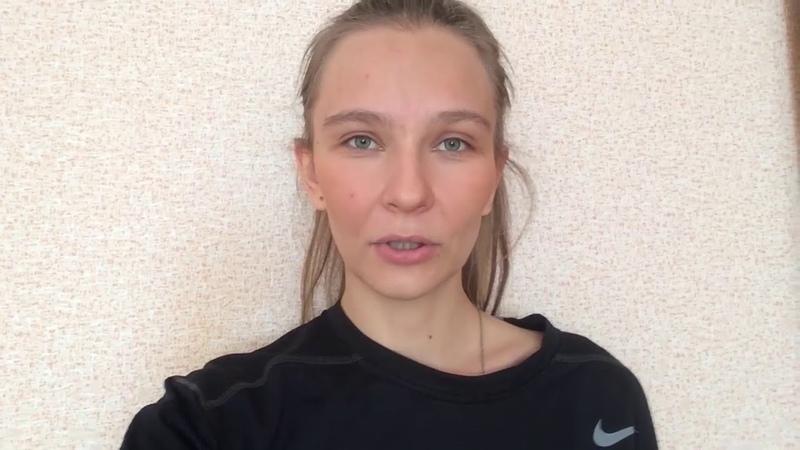 Видео отзыв SMM Специалист Ольга Ерохина