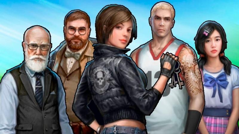 Все выжившие! ни разу не проиграли! Horrorfield Multiplayer Survival Horror Game!