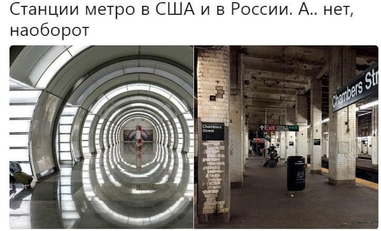 У либерасов бомбанёт))