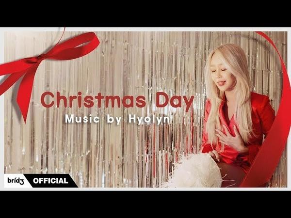 Hyorin - Christmas Day