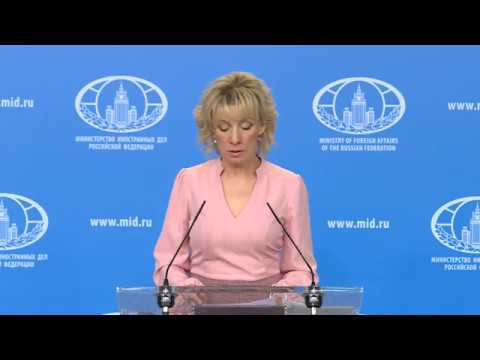 Брифинг М.Захаровой, Москва, 23 мая 2018 года