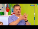 Доктор Мясников Как убрать жир на животе, симптомы рака, лечение суставов гиалуроновой кислотой