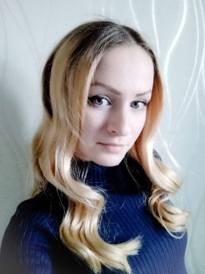 Кристина Кристина