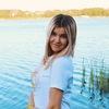 Natalya Erokhovets