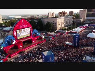 FIFA FAN FAST ROSTOV on DON 2018