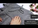 МК подробный мастер класс ПЛАТЬЕ СПИЦАМИ НА ДЕВОЧКУ 3 4 ГОДА knit for kids knitwear for kids
