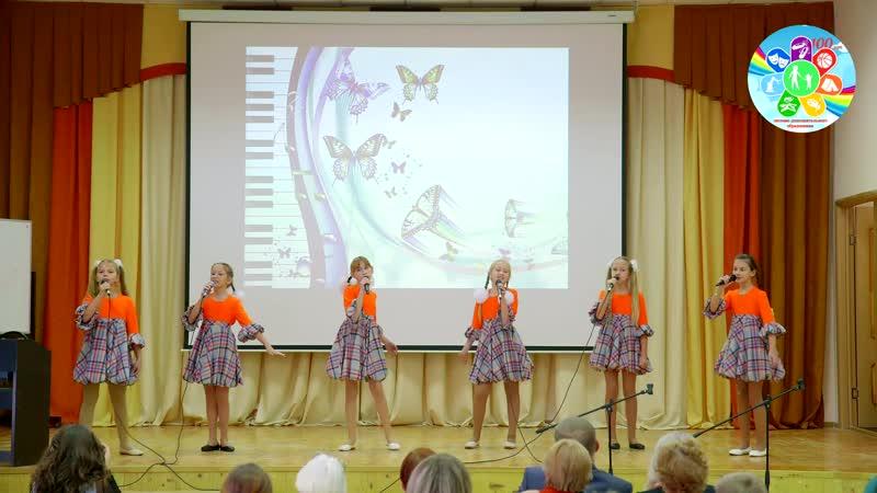 А если ты не веришь концерт к 100 летию дополнительного образования в Таловском ДЮЦ им Титова Ю Т