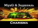 MiyaGi Эндшпиль, все треки из документального фильма Charisma