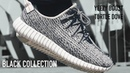 Yeezy Boost 350 Turtle Dove обзор кроссовок из Black Collection