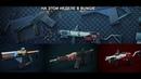 Destiny 2 Хорошая новость для ПВЕ игроковСтволы за этапы заданий