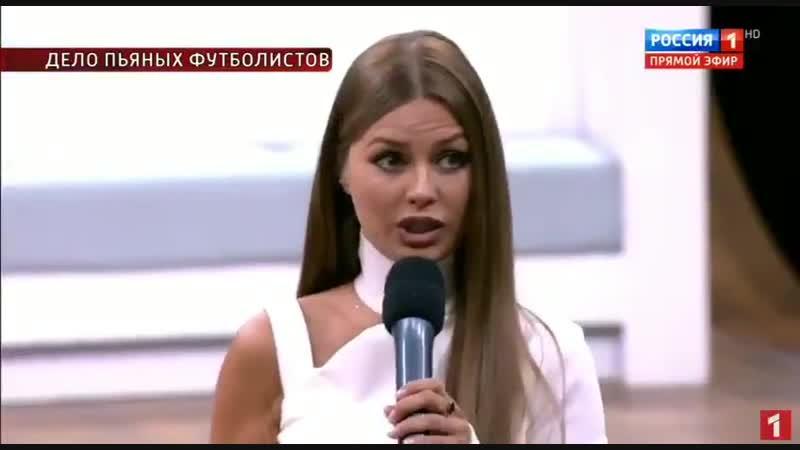 Виктория Боня сматерилась в прямом эфире