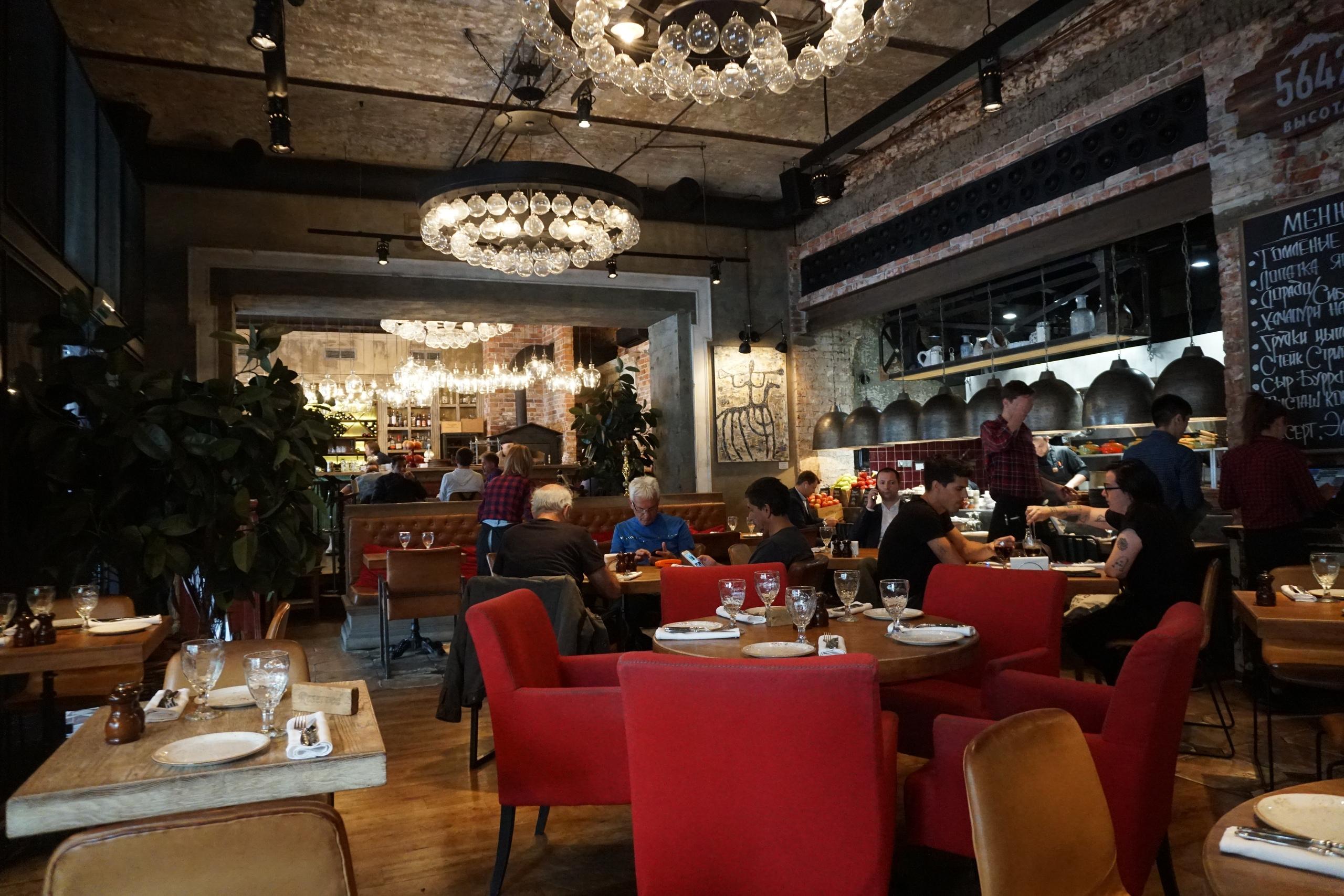 Ресторан кавказской кухни