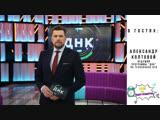 Радио Romantika - ведущий программы