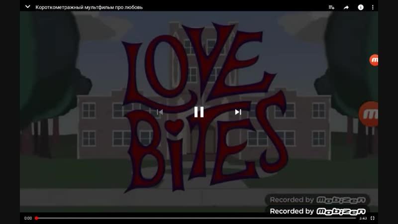 Вампирчики мультик про любовь