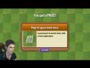 Mr DeKart ЗОМБИ И БЕЗУМНЫЙ ДЕЙВ ВЕРНУЛИСЬ ! - Plants Vs Zombies 2 - Растения Против Зомби 2 - 1