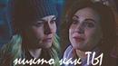 ღ Once Upon A Time ✯ OUAT ✯ Swan Queen ✯ Regina Emma ✯ Никто как ТЫ ᴴᴰ