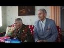Ветеран войны отметил 100-летний юбилей