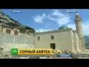 Хайтек революция в горном селе Дагестана.