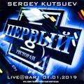 Sergey Kutsuev - Live@Bar1 01.01.2019