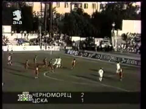 10.06.1996 16 тур Черноморец - ЦСКА 2-1 от FanNovorossa.mp4
