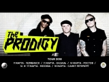 The Prodigy! Kazan City, Basket Hall 11.03.18 (The Best) FUCK YEAH!!!