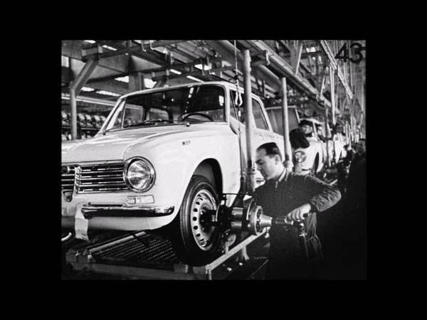 La nascita di una Giulia Alfa Romeo ad Arese