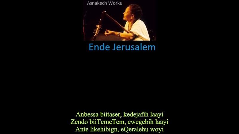 ETHIOPIA Gold Singer Forever- Asnakech Worku- Ende Jerusalem [Lyric]